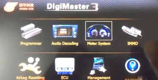 How-to-Adjust-Mileage-for-2012-Toyota-Estima-by-Digimaster-3-6 (2)